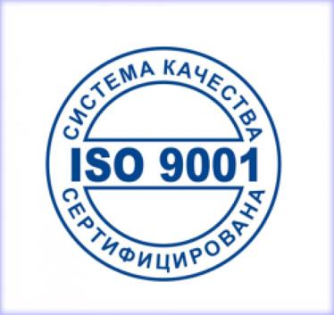 заказать Гост ИСО 9001 в Североморске